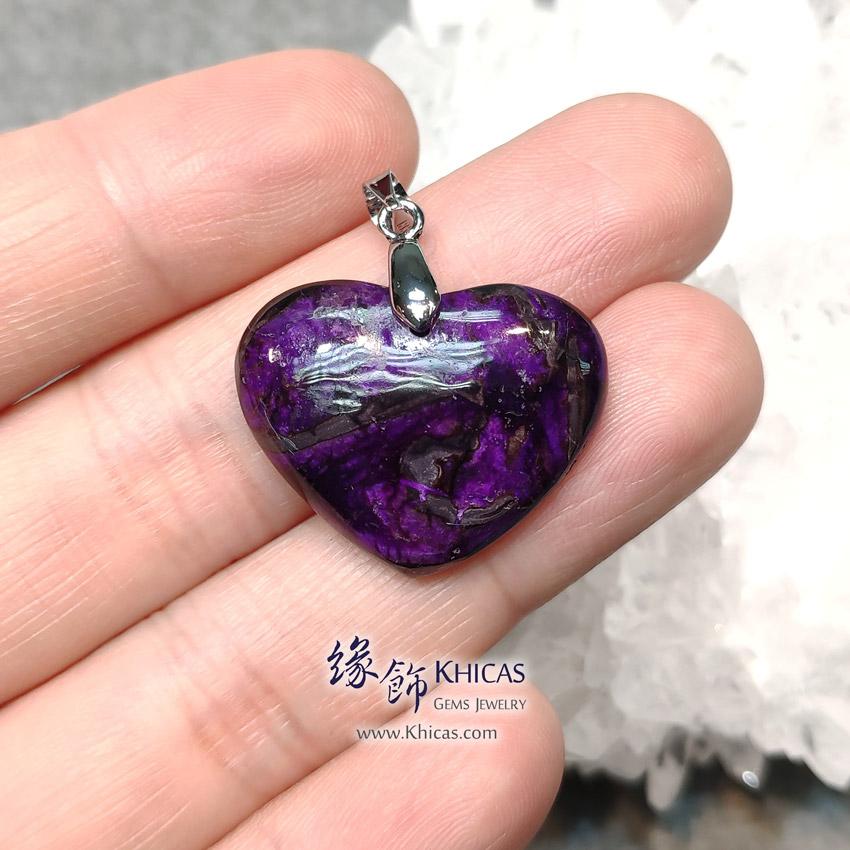 南非紫花舒俱徠心形吊墜 ~26x21.2x5.6mm Heart Shaped Sugilite Pendant P1411199 @ Khicas Gems Jewelry 緣飾天然水晶