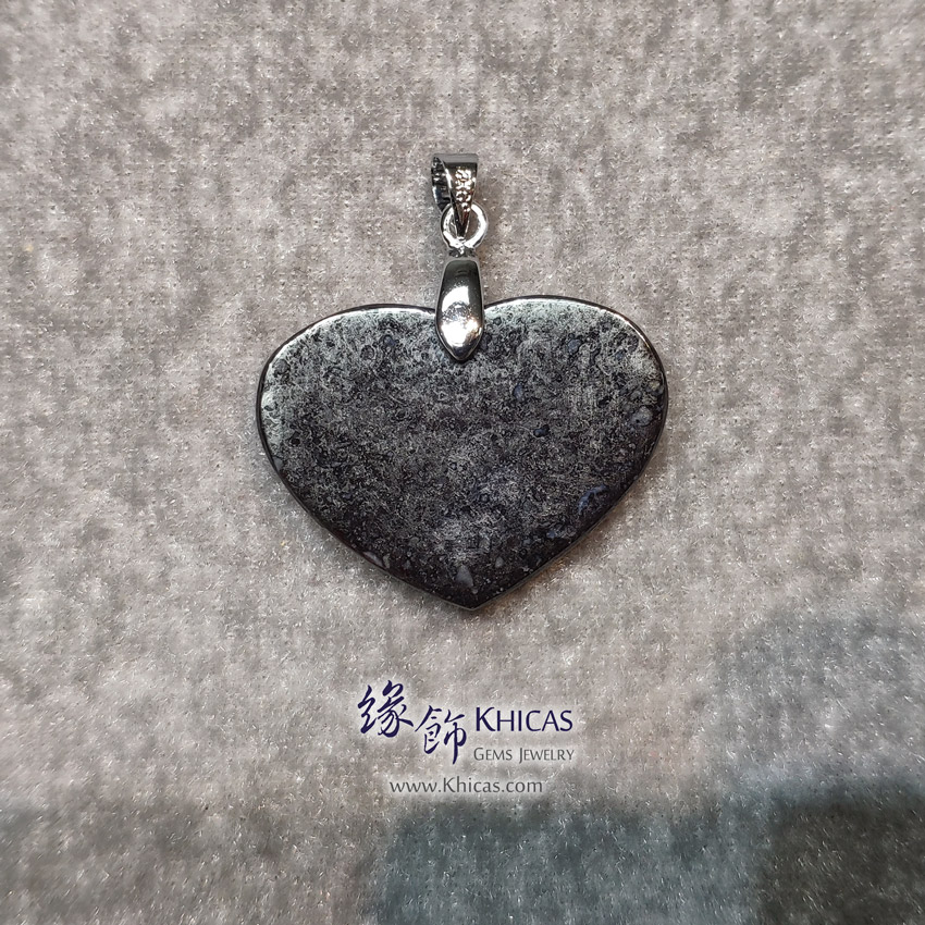 南非紫花舒俱徠心形吊墜 ~28.1x20.6x5.2mm Heart Shaped Sugilite Pendant P1411200 @ Khicas Gems Jewelry 緣飾天然水晶
