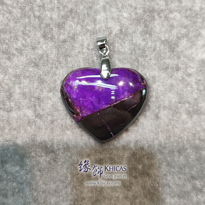 南非紫花舒俱徠心形吊墜 ~27.7x24.6x5.6mm Heart Shaped Sugilite Pendant P1411202 @ Khicas Gems Jewelry 緣飾天然水晶