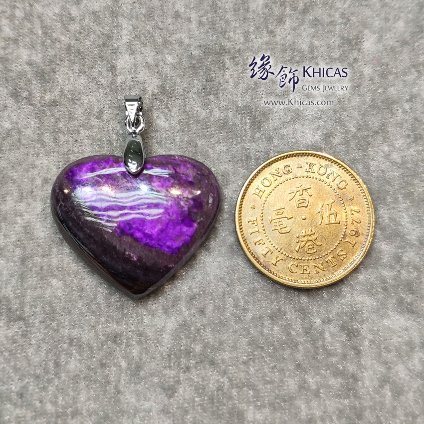 南非紫花舒俱徠心形吊墜 ~27.3x24.1x5.5mm Heart Shaped Sugilite Pendant P1411203 @ Khicas Gems Jewelry 緣飾天然水晶