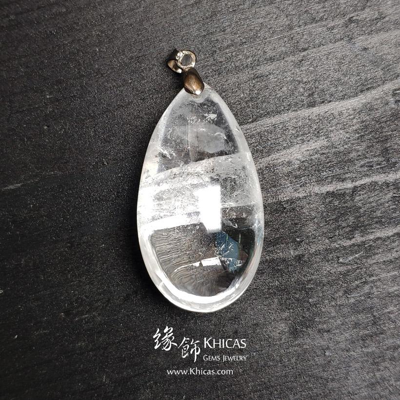 巴西 4A+ 白水晶 晶中晶吊墜 White Quartz Crystal Pendants P1411338 @ Khicas Gems Jewelry 緣飾天然水晶