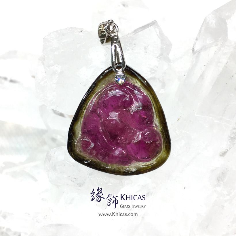 巴西 5A+ 西瓜碧茜 / 碧璽 / 電氣石 如意吊墜 Watermelon Tourmaline Pendant P1411345 @ Khicas Gems Jewelry 緣飾天然水晶