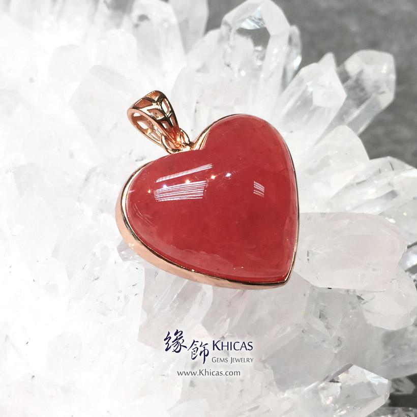 秘魯 5A+ 紅紋石心型925純銀鍍玫瑰金框吊墜 Rhodochrosite Heart Shape Pendant P1411404 @ Khicas Gems 緣飾