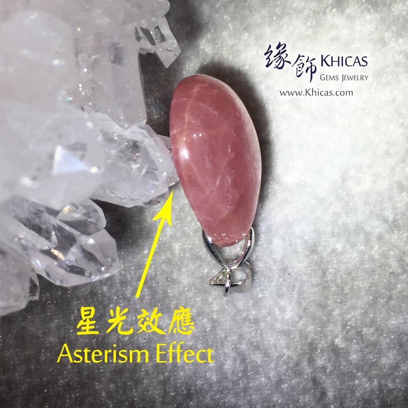 馬達加斯加 4A+ 粉晶水滴形吊墜 Rose Quartz Pendant P1411412 @ Khicas Gems Jewelry 緣飾天然水晶