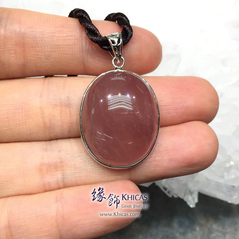 馬達加斯加 4A+ 粉晶鵝蛋形鑲銀框吊墜 Rose Quartz Pendant P1411415 @ Khicas Gems Jewelry 緣飾天然水晶
