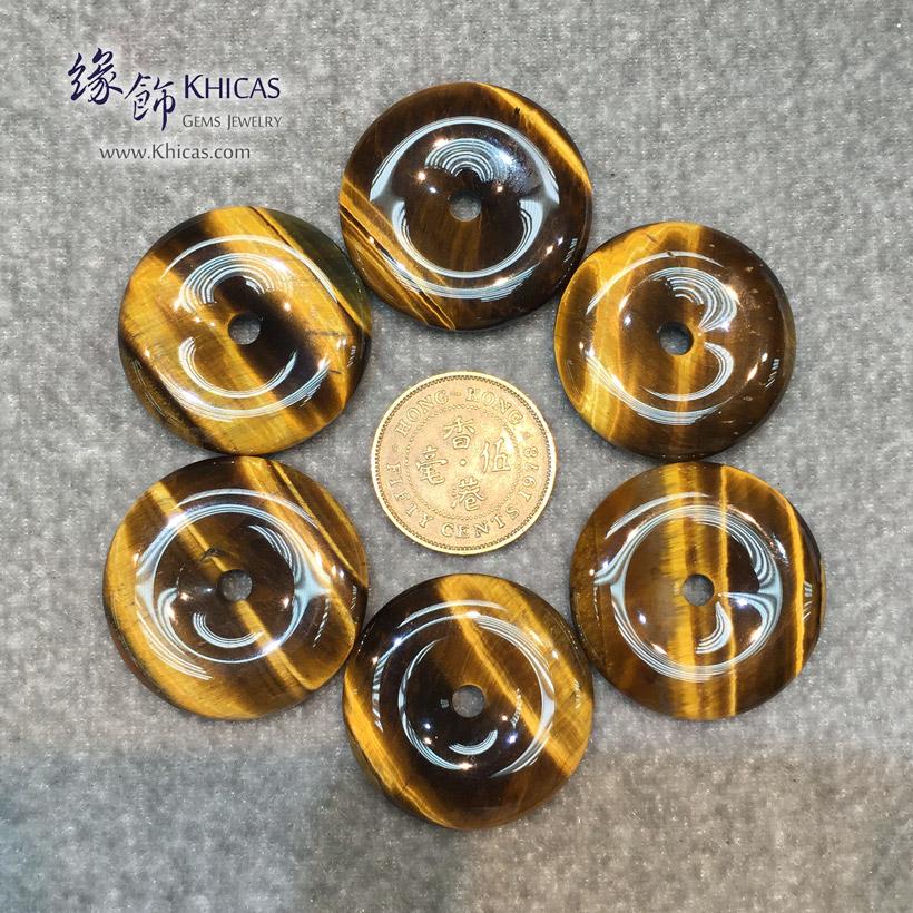 南非黃虎眼石平安扣吊墜 Yellow Brown Tiger Eye Pendant P1411436 @ Khicas Gems Jewelry 緣飾天然水晶