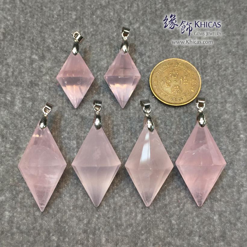 巴西粉晶靈擺吊墜 Amethyst Pendant P1411437 @ Khicas Gems Jewelry 緣飾天然水晶