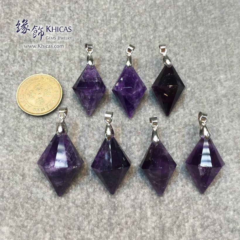 巴西紫水晶靈擺吊墜 Amethyst Pendant P1411438 @ Khicas Gems Jewelry 緣飾天然水晶
