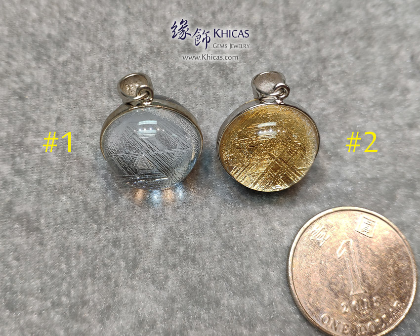 天鐵鎳鐵隕石 雙面包白水晶轉運珠吊墜 Meteorite Pendant P1411441 @ Khicas Gems Jewelry 緣飾天然水晶