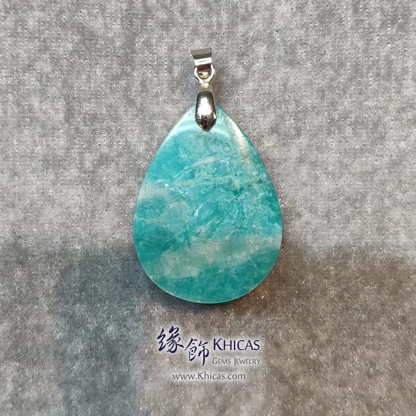 亞馬遜 5A+ 天河石吊墜 Amazonite Pendant P1411622 @ Khicas Gems Jewelry 緣飾天然水晶