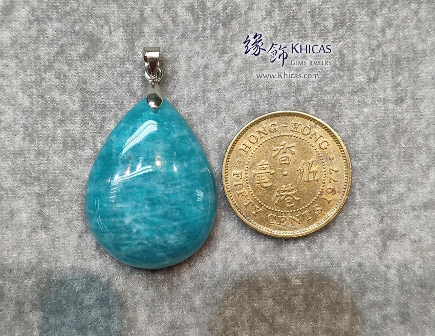 亞馬遜 5A+ 天河石吊墜 Amazonite Pendant P1411623 @ Khicas Gems Jewelry 緣飾天然水晶
