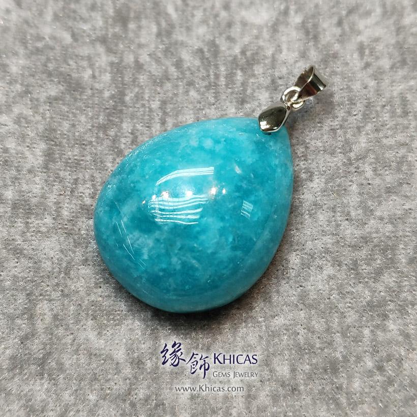 亞馬遜 5A+ 天河石吊墜 Amazonite Pendant P1411624 @ Khicas Gems Jewelry 緣飾天然水晶