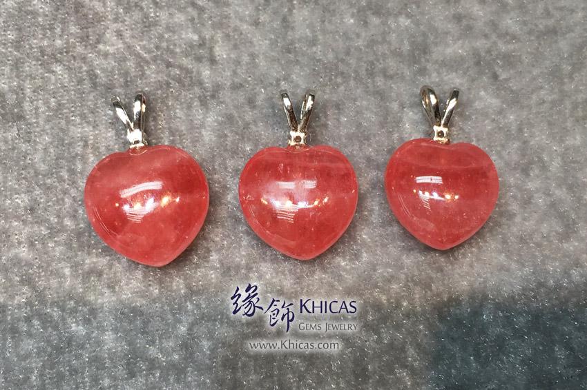 阿根廷 5A+ 紅紋石立體心形吊墜 3D Heart Shape Rhodochrosite Pendant P1411672 @ Khicas Gems Jewelry 緣飾天然水晶
