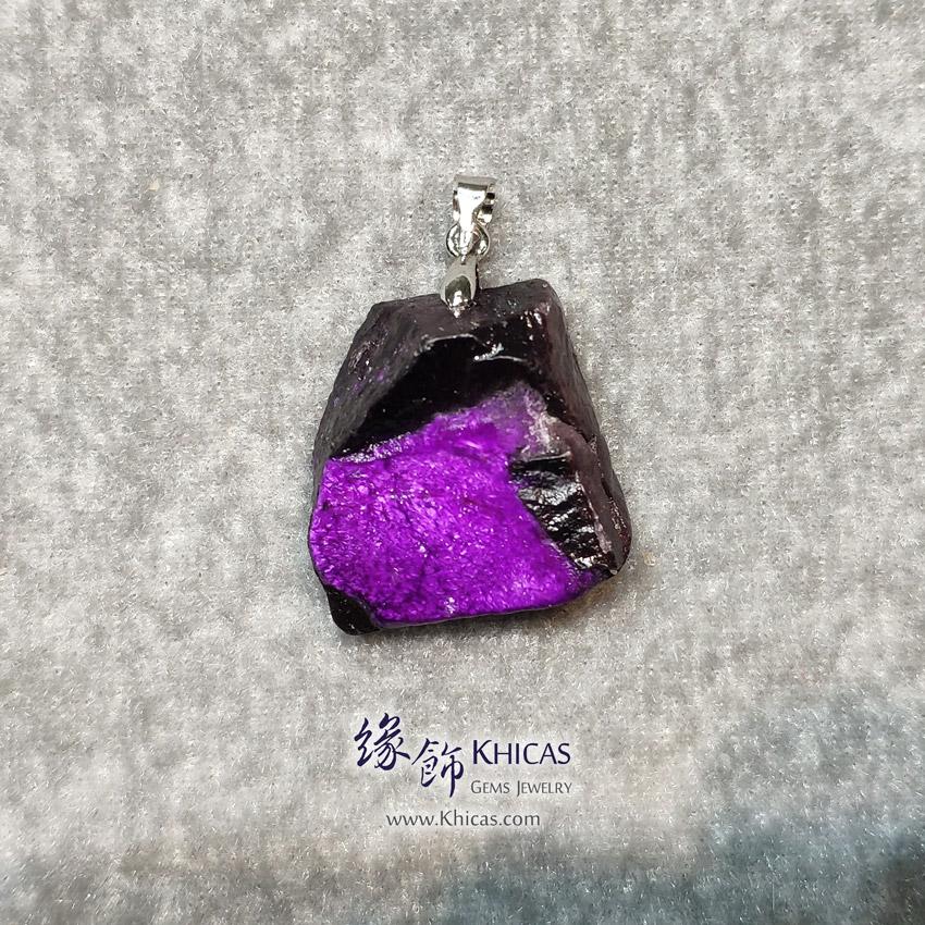 南非舒俱徠原石/原礦吊墜 ~22x21.2x9.5mm Sugilite Pendant P1411729 @ Khicas Gems Jewelry 緣飾天然水晶