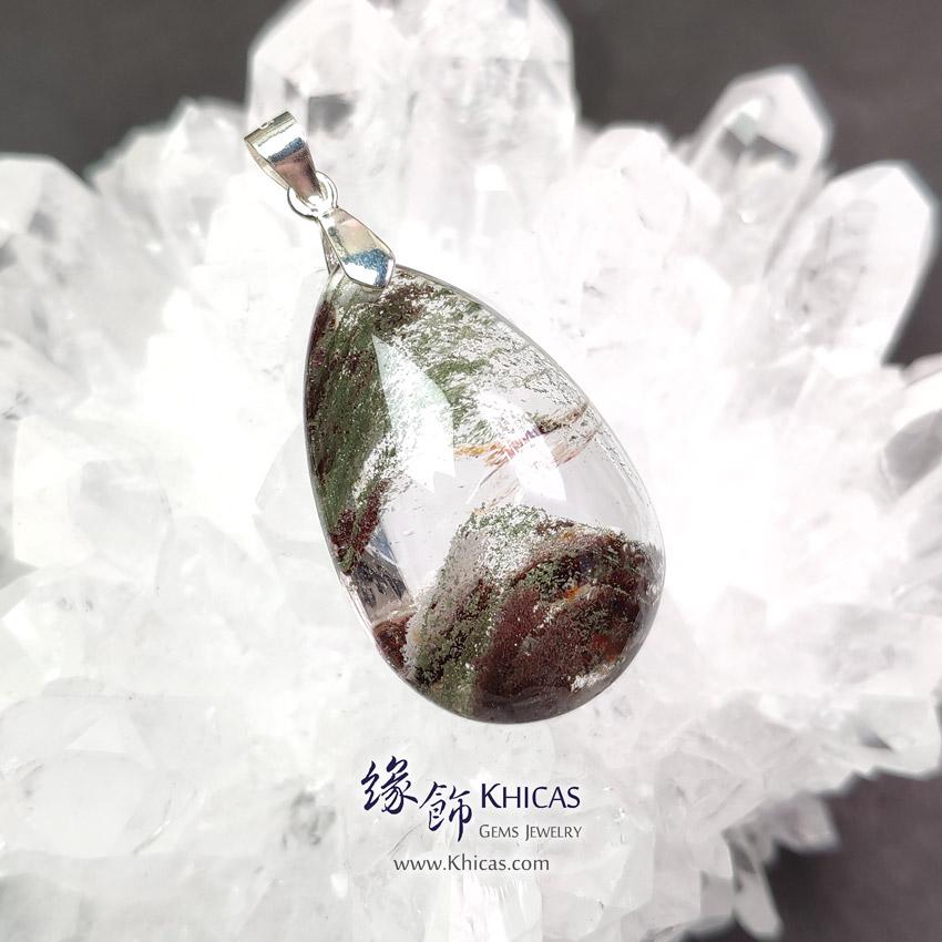 巴西 4A+ 千層彩幽靈吊墜 31.3x20.8x12.7mm Multi Colour Phantom Pendant P1411738 @ Khicas Gems Jewelry 緣飾天然水晶