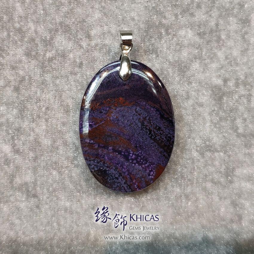 5A+ 老料紫舒俱徠鵝蛋形吊墜 ~31.8x23.7x10.8mm Sugilite Pendant P1411961 @ Khicas Gems Jewelry 緣飾天然水晶