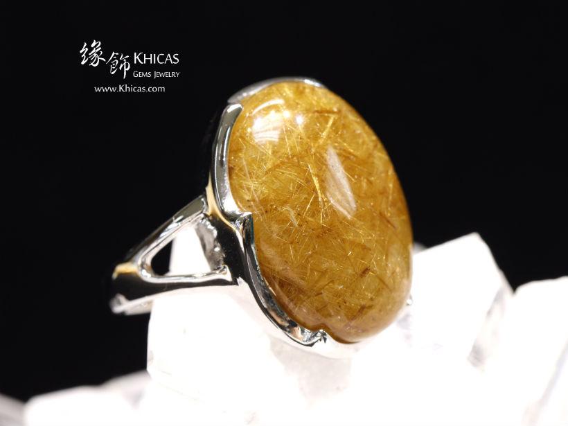 巴西金髮晶銀戒指 Gold Rutilated Quartz Rings RG17245 @ Khicas Gems Jewelry 緣飾天然水晶