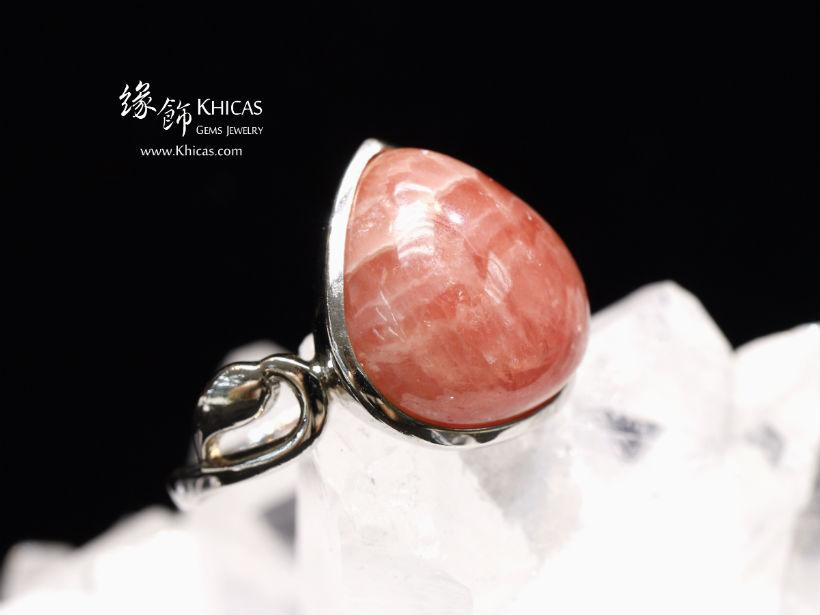 阿根廷 3A+ 紅紋石心型銀戒指 Rhodochrosite Rings RG17253 @ Khicas Gems Jewelry 緣飾天然水晶