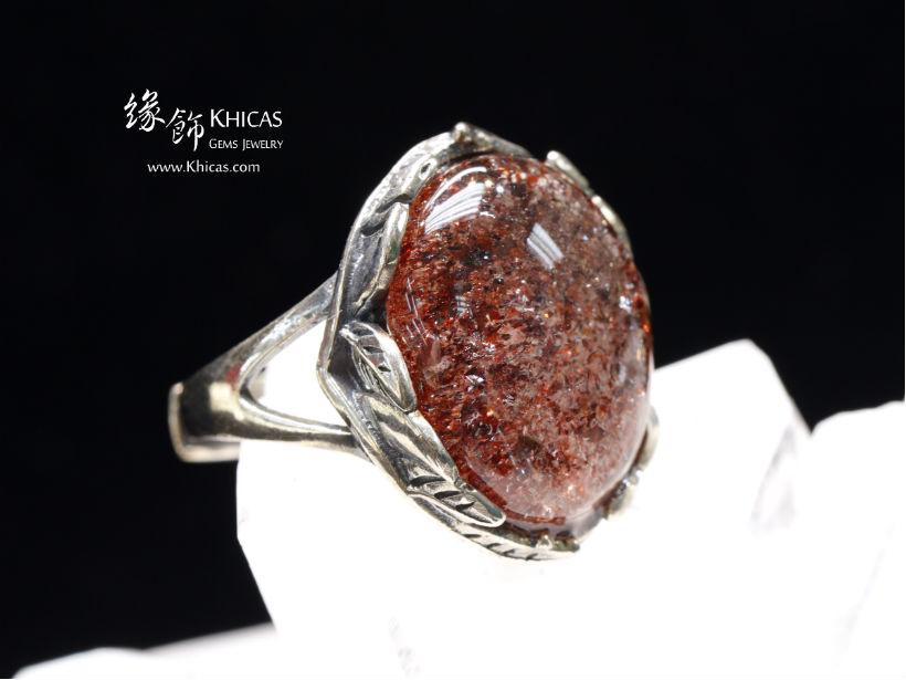 巴西 5A+ 草莓超級七 / Super 7 / 三輪骨幹 復古鑲銀戒指 Rings RG17290 @ Khicas Gems Jewelry 緣飾天然水晶